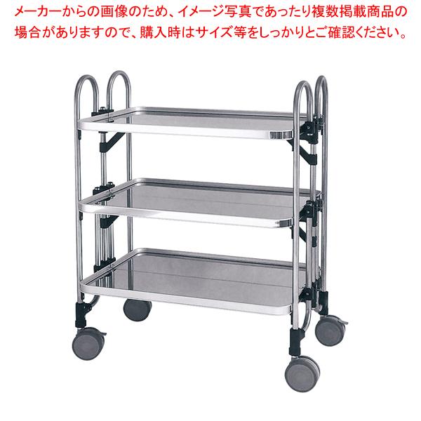 アボジワゴン 3段(折りたたみ式) KEAM-3 【メイチョー】