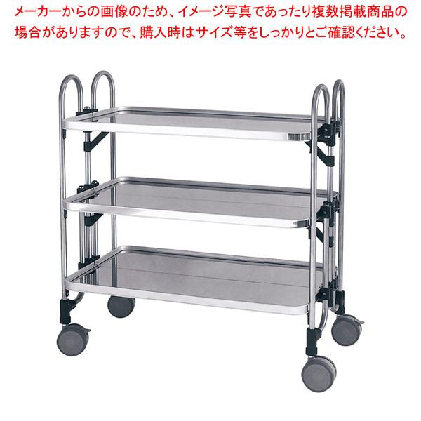 アボジワゴン 3段(折りたたみ式) KEAW-3 【メイチョー】