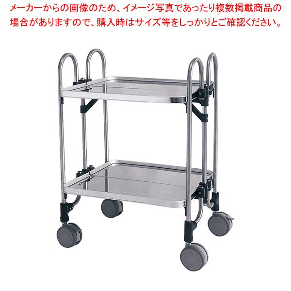 アボジワゴン 2段(折りたたみ式) KEA-2 【メイチョー】