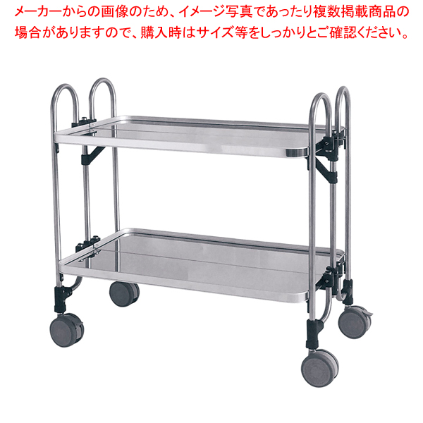 アボジワゴン 2段(折りたたみ式) KEAW-2 【メイチョー】