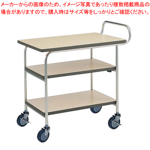 SAサービスワゴン C-51(抗菌仕様)【 サービスワゴン 食品運搬台車 】 【メイチョー】