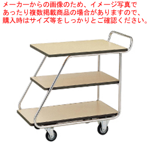 SAサービスワゴン F-51【 サービスワゴン 食品運搬台車 】 【メイチョー】