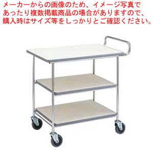 エコノミーサービスワゴン ESW-T3【メイチョー】【サービスワゴン 食品運搬台車 】