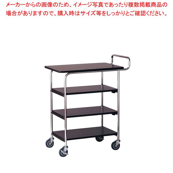 木目調 サービスワゴン SS-EW 【メイチョー】