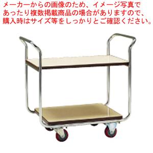 SAレストランズワゴン SA10-C 【メイチョー】【サービスワゴン 食品運搬台車 】