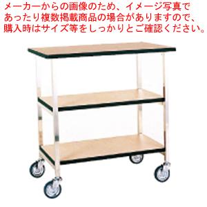 マルチカートAタイプ EN31-A【 サービスワゴン 食品運搬台車 】 【メイチョー】
