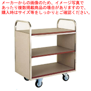 サービスカート3段 EN14-A 【メイチョー】【サービスワゴン 食品運搬台車 】