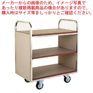 サービスカート3段 EN14-B 【メイチョー】【サービスワゴン 食品運搬台車 】