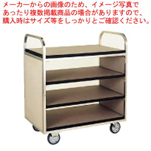 サービスカート4段 EN14-C 【メイチョー】【サービスワゴン 食品運搬台車 】