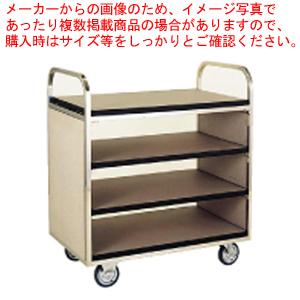 サービスカート4段 EN14-D【 メーカー直送/代引不可 】 【メイチョー】