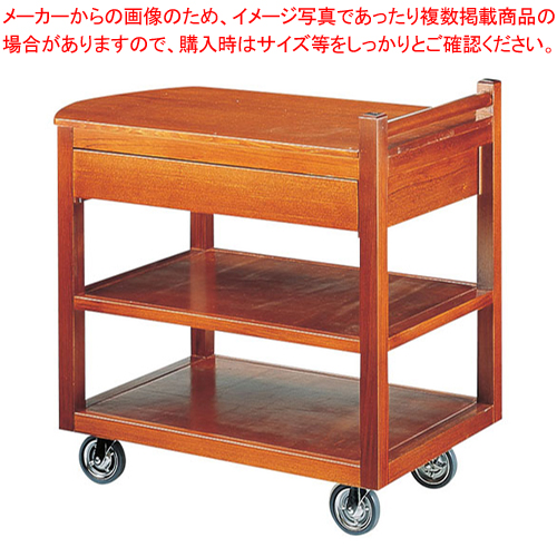 SA和風サイドテーブルワゴン ST-3 【メイチョー】【サービスワゴン 食品運搬台車 】