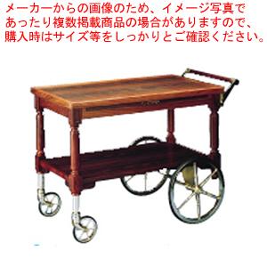 ゼネラルサービスワゴン MH-G3 【メイチョー】【サービスワゴン 食品運搬台車 】