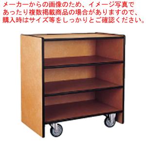 バンケットサービスワゴン EN55-A【 メーカー直送/代引不可 】 【メイチョー】