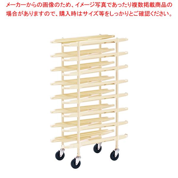 ネスティングパックカートNS NS8 【メイチョー】