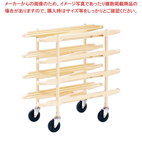 ネスティングパックカートNM NM4 【メイチョー】