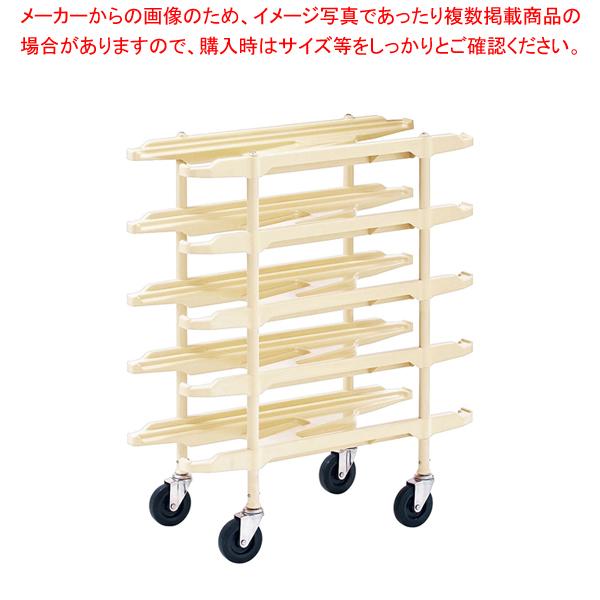 ネスティングパックカートNM NM5 【メイチョー】