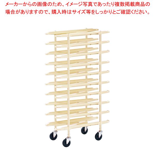 ネスティングパックカートNM NM10 【メイチョー】