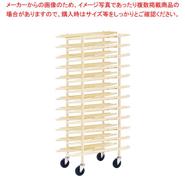 ネスティングパックカートNM NM12 【メイチョー】