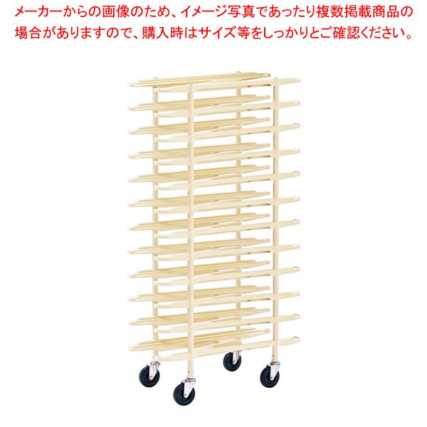 ネスティングパックカートNW NW12 【メイチョー】