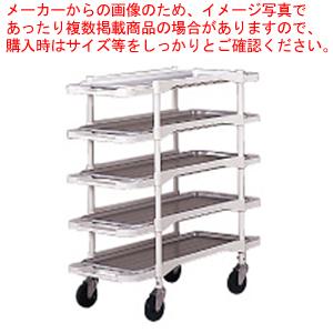シプラックカート Mタイプ 90H-5M【メイチョー】【サービスカート 食品運搬台車 】