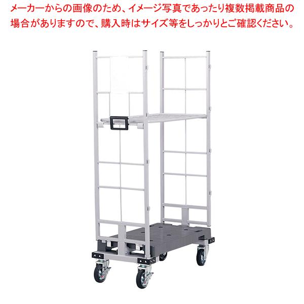 サンカートラック N-4【メイチョー】【厨房用品 調理器具 料理道具 小物 作業 】