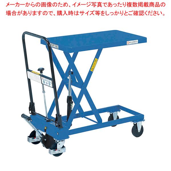 手動式リフトテーブルキャデ LT-H150-7【メイチョー】【運搬台車 】