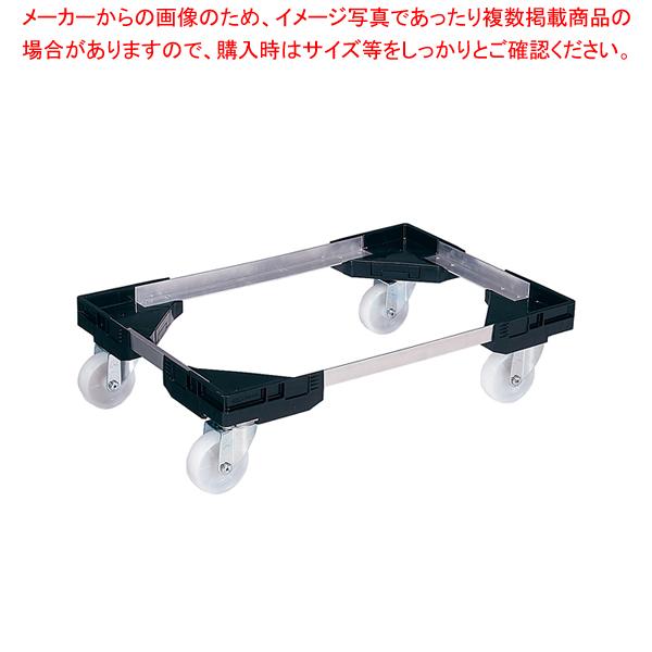 サンコー サンキャリー SH-3 ブラック(ビールクレート用) 【メイチョー】