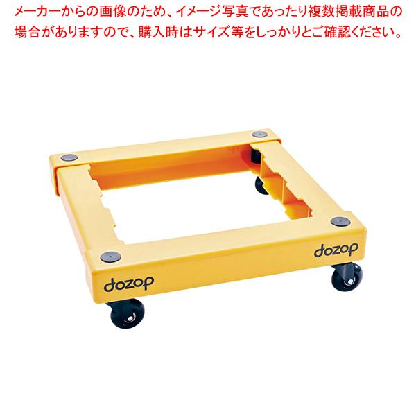 dozop(ドゾップ)組立式台車 SEL-1 【メイチョー】