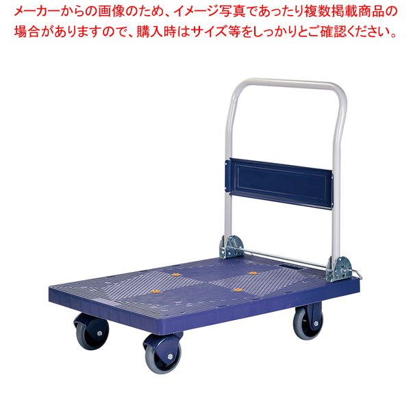 静かな樹脂台車クワイエットキャリー300 BJC-300TS 【メイチョー】