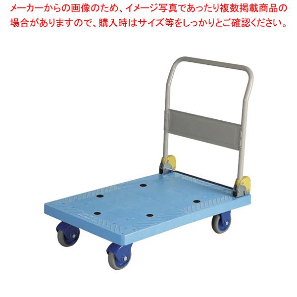 環境静音樹脂台車(ハンドル折りたたみ式) NP-301GS【メイチョー】【器具 道具 小物 作業 調理 料理 】