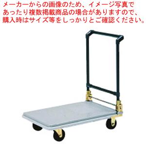 運搬台車ポリトラー N-450【 運搬台車 】 【メイチョー】