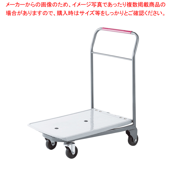 マルチカート TR-150S【 メーカー直送/後払い決済不可 】 【メイチョー】