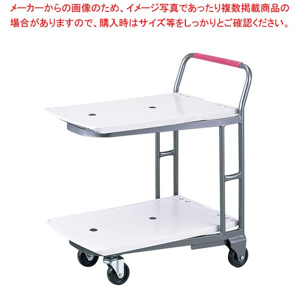 マルチカート TR-150【 メーカー直送/後払い決済不可 】 【メイチョー】