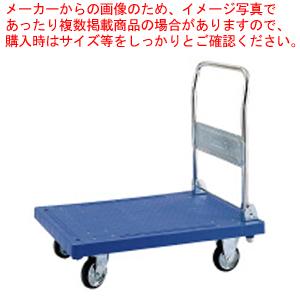 ハンドカー(ハンドル折りたたみ式) SM【 運搬台車 】 【メイチョー】