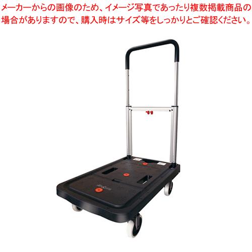 フラットカート F-CART 【メイチョー】