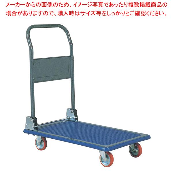 アイケーキャリー No.101DX【 運搬台車 】 【メイチョー】