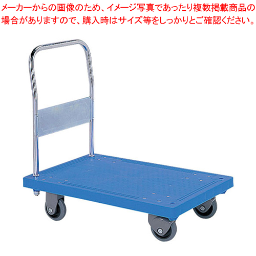 静か台車クリーン(固定式) SM【 運搬台車 】 【メイチョー】