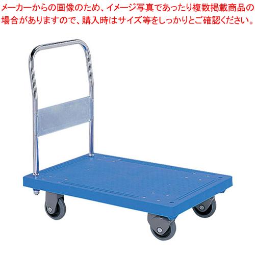 静か台車クリーン(固定式) SS【 運搬台車 】 【メイチョー】