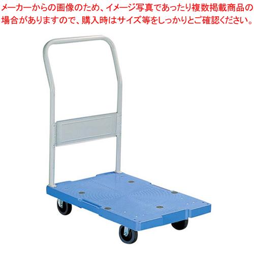 サイレントマスター 台静快 DSK102【 運搬台車 】 【メイチョー】