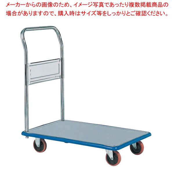 アイケーキャリー SUS-108【 運搬台車 】 【メイチョー】