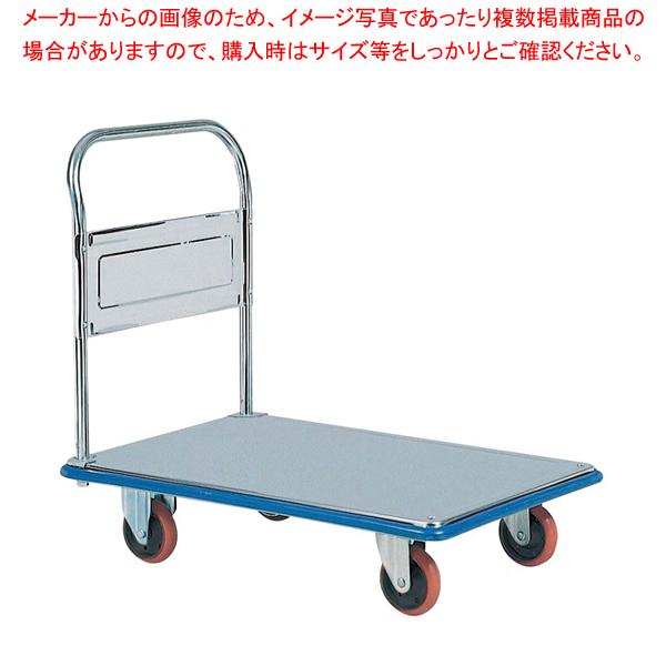 アイケーキャリー SUS-502【 メーカー直送/代引不可 】 【メイチョー】