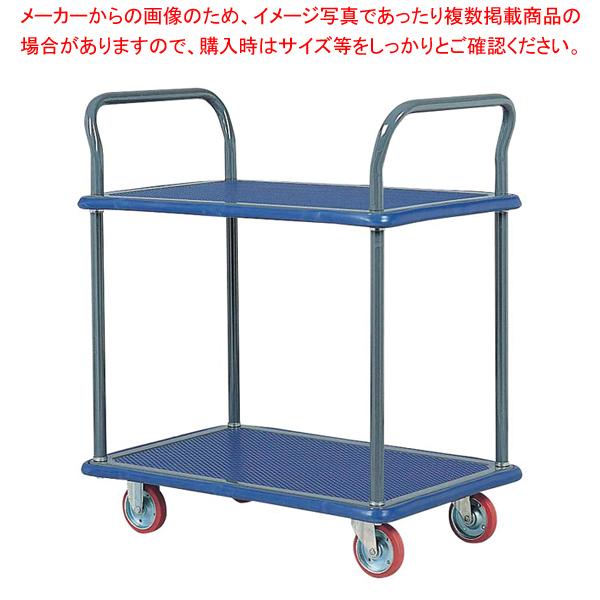 アイケーキャリー No.102【 運搬台車 】 【メイチョー】