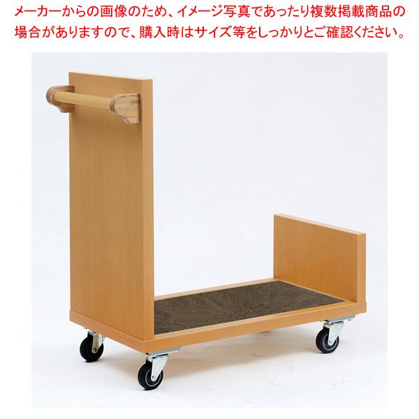和風木製バゲジカート JW-59J【メイチョー】<br>【メーカー直送/代引不可】