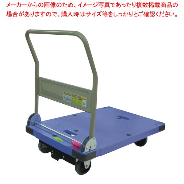 サイレントマスター台静快 DSK-301B2 【メイチョー】