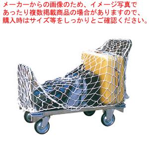 バゲッジネット FW-50A 【メイチョー】【運搬台車 】