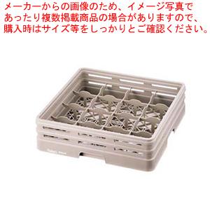 レーバン グラスラック フルサイズ 16-127-T 【メイチョー】