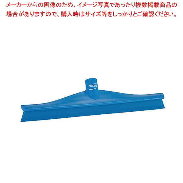 ヴァイカン スクイージー(ハンドル別売) 7140 ブルー 【メイチョー】