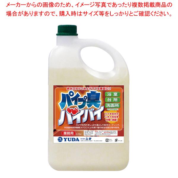 消臭用バイオ製剤 パイプ臭バイバイ 3.75L 【メイチョー】
