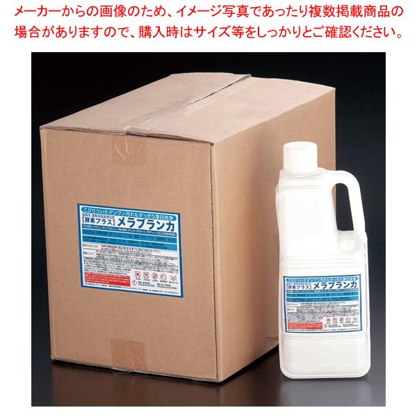 食器厨房器具用漂白洗浄剤 メラブランカ MB-03(2kg×6入)【メイチョー】【器具 道具 小物 作業 調理 料理 】