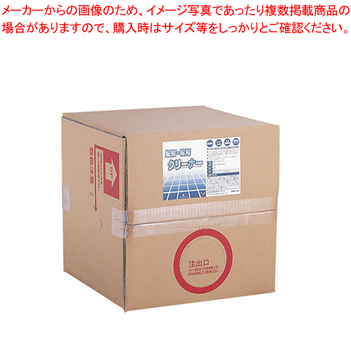 厨房・床用クリーナー 18L【メイチョー】【厨房用品 調理器具 料理道具 小物 作業 】